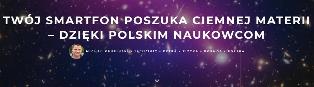Twój smartfon poszuka ciemnej materii – dzięki polskim naukowcom.jpg