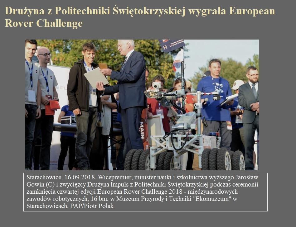 Drużyna z Politechniki Świętokrzyskiej wygrała European Rover Challenge.jpg