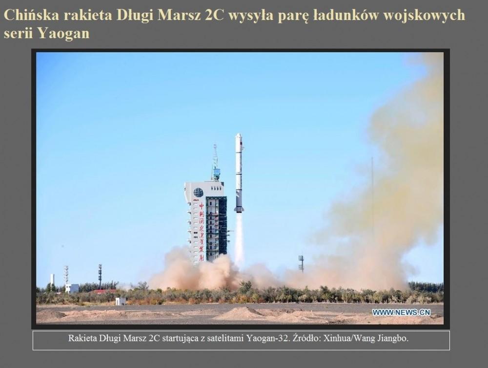 Chińska rakieta Długi Marsz 2C wysyła parę ładunków wojskowych serii Yaogan.jpg