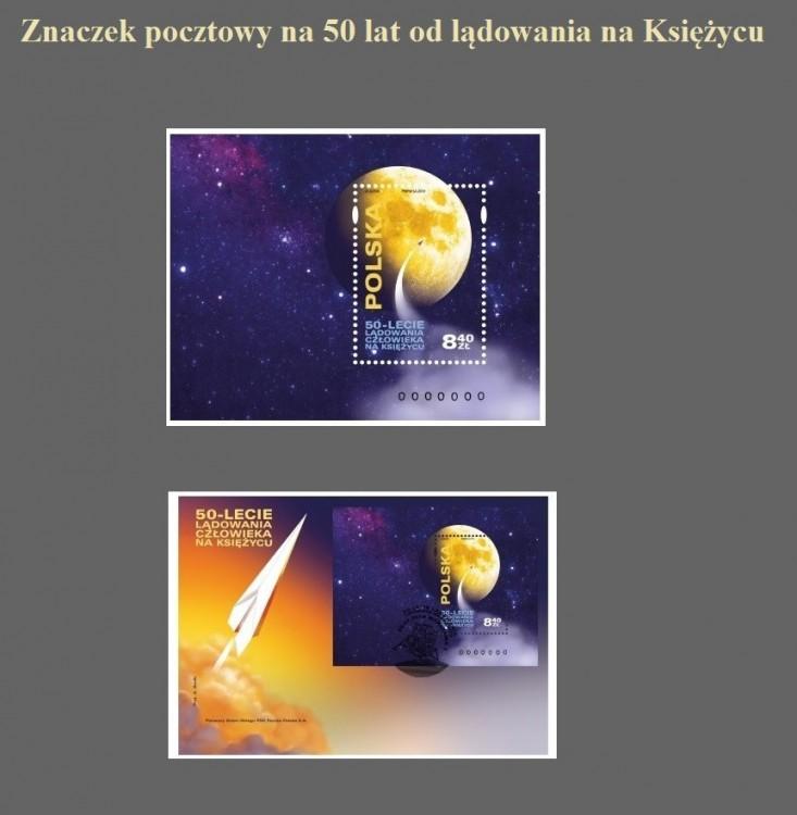 Znaczek pocztowy na 50 lat od lądowania na Księżycu.jpg