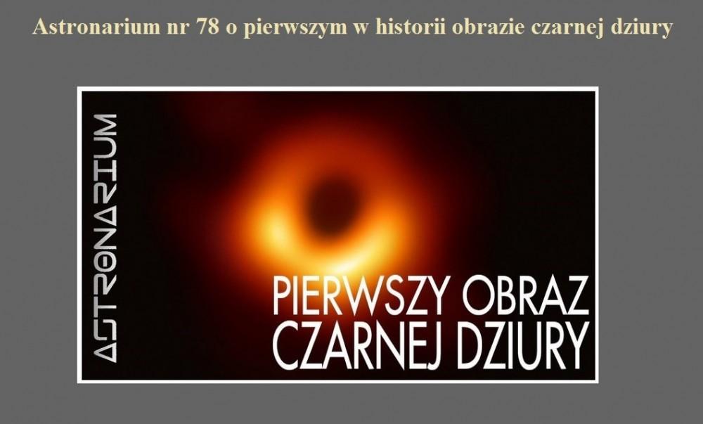 Astronarium nr 78 o pierwszym w historii obrazie czarnej dziury.jpg