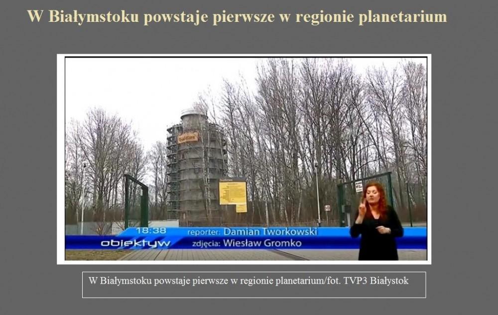W Białymstoku powstaje pierwsze w regionie planetarium.jpg