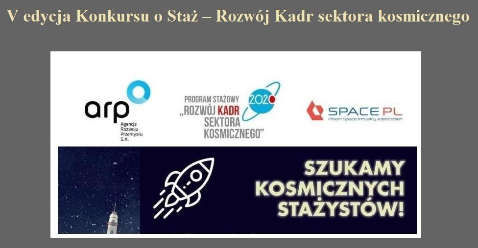 V edycja Konkursu o Staż – Rozwój Kadr sektora kosmicznego.jpg
