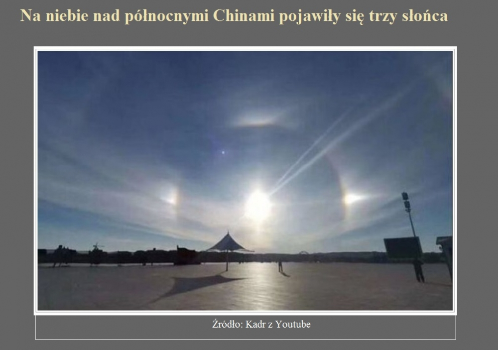 Na niebie nad północnymi Chinami pojawiły się trzy słońca.jpg