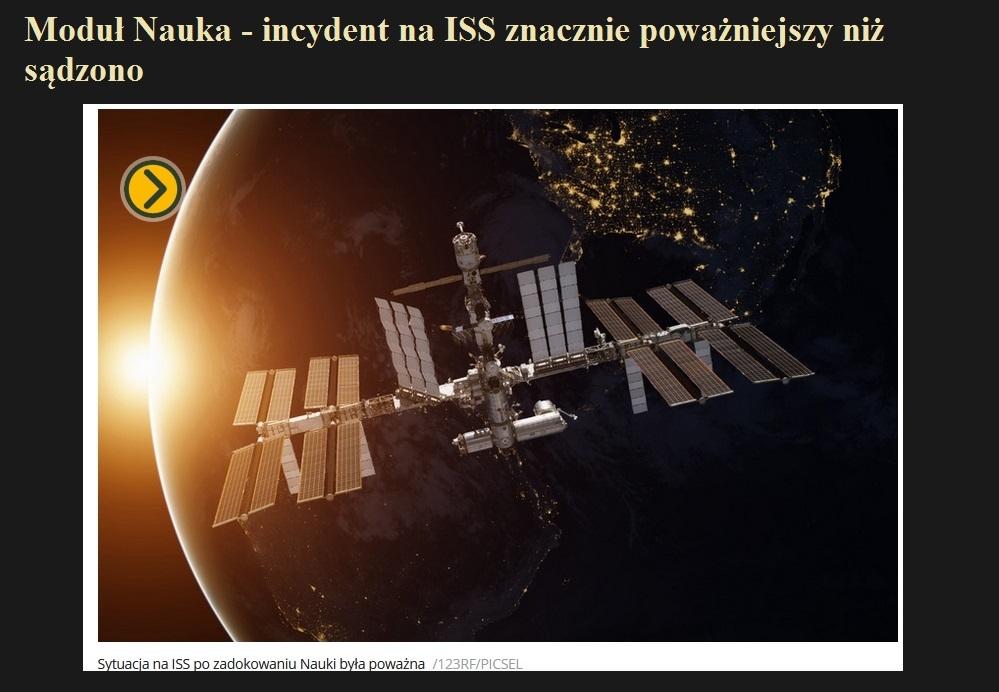 Moduł Nauka - incydent na ISS znacznie poważniejszy niż sądzono.jpg